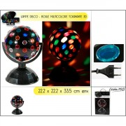 Lampe disco tournante