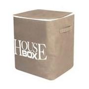 Boîte cube rangement pliable BEIGE